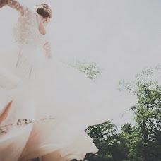 Wedding photographer Artem Kulaksyz (Arit). Photo of 04.08.2016
