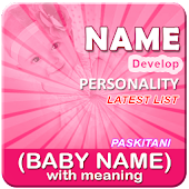 Babies names with meaning : Pakistani Babies names