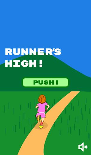 RUNNER'S HIGH! screenshot 1