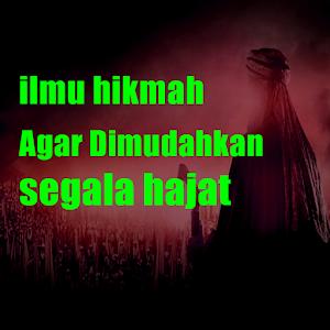 Download Ilmu Rijalul Ghaib For PC Windows and Mac APK 1 0
