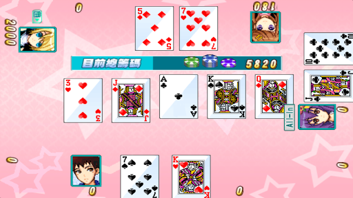 CuteGirlish TexasHold'em Poker filehippodl screenshot 1