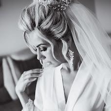 Wedding photographer Maryana Repko (marjashka). Photo of 28.07.2018
