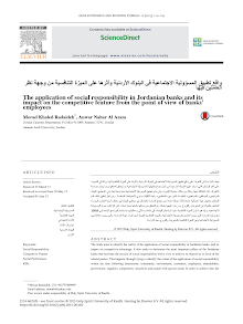 The application of social responsibility in Jordanian banks and its impact
