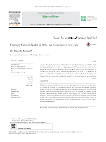 Currency Crisis in Sudan in 2012 An Econometric Analysis