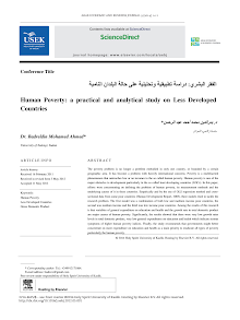 Human Poverty a practical and analytical study on Less Developed Countries