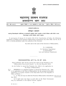 Factories (Maharashtra Amendment) Act 2015 Pdf Download