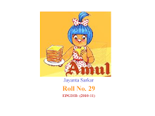 AMUL Supply Chain