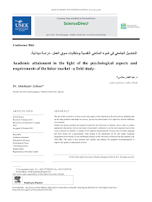Academic attainment in the light of the psychological aspects and requirements