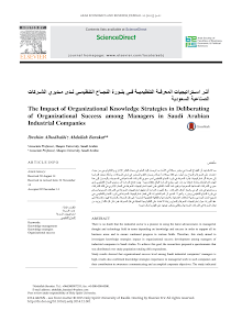 The Impact of Organizational Knowledge Strategies in Deliberating of Organizational Succes