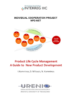 Product Life Cycle Management - New Product Development