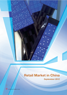 Study on Retail Market in China