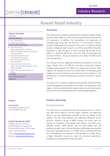 Industry Research Study on Kuwait Retail Industry