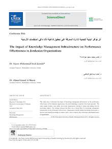 The impact of Knowledge Management Infrastructure on Performance Effectiveness in Jordania