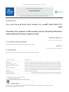 Financial Crisis openness of the economy and the financial performance of Jordanian liste