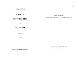 Calcul Différentiel et Intégral Tome I N.Piskounov.pdf