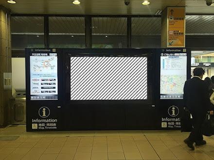 天王寺駅東口マルチビジョン