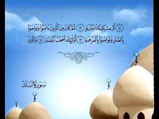Sura  Al-Balad <br>(The City) - Sheikh / Mohammad Ayyoob -