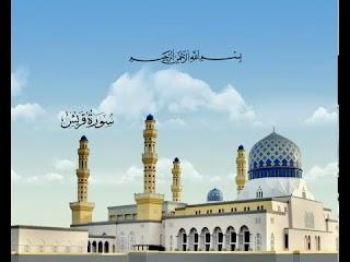 Sura Quráish<br>(Quráish) - Jeque / Ali Alhuthaify -