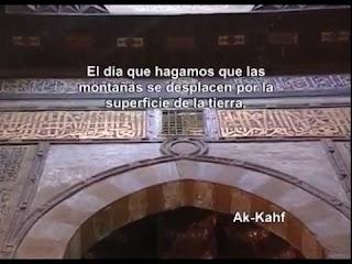 Sura La caverna <br>(Al-Káhf) - Jeque / Adel Alkalbaany -