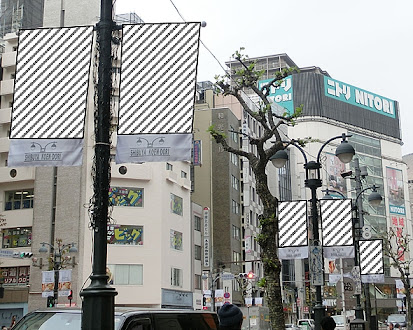 渋谷公園通りフラッグ広告