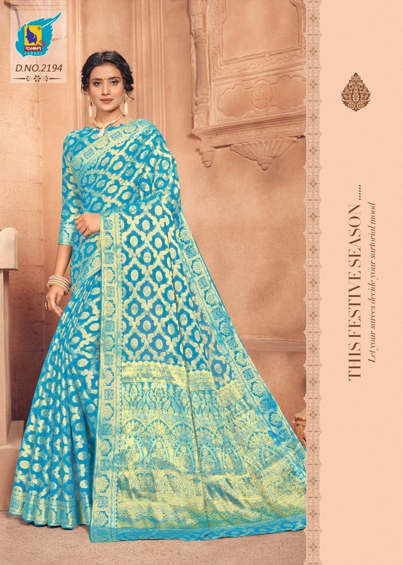 Blue Colour Chiffon Saree