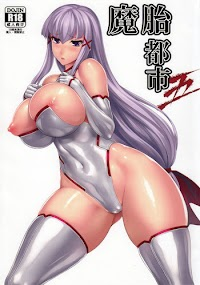 (COMIC1☆10) [Radical Dream (Rindou, Kuroi Hiroki)] Matai Toshi Go [English] [muttonsword x 葛の寺]