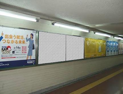 京都線・神戸線新快速8駅 (ハーフ)セット