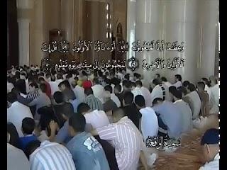 Sura  Al-Waqiah <br>(The Event) - Sheikh / AbdulBaset AbdulSamad -
