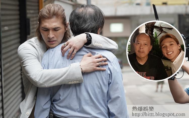 黃又南父親已記不起他,但又南不會放棄,還在戲中作出對父親承諾。