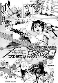 [Fuetakishi] Atsui Fubuki | Hot Snowstorm (COMIC Megastore 2008-03) [English] [Negi-Ramen] [Decensored]