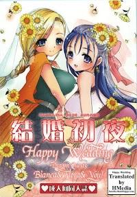 (C74) [CASMANIA (Mozuya Murasaki)] Kekkon Shoya | Happy Wedding (Dragon Quest V) [English] [HMedia]