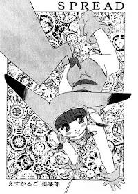 (C53) [Escargot Club (Juubaori Mashumaro)] Spread (Pokemon) [English]