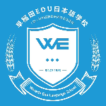 Trường nhật ngữ Waseda Edu