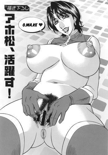 [Ozaki Akira] Ahomatsu , Katsuyakusu! (Ero Sukebe Power! E.S.P! 2) [English] [erc]