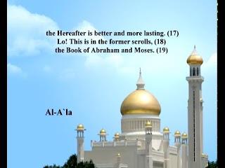Sura  Al-Alaa <br>(The Most High) - Sheikh / Mohammad Ayyoob -