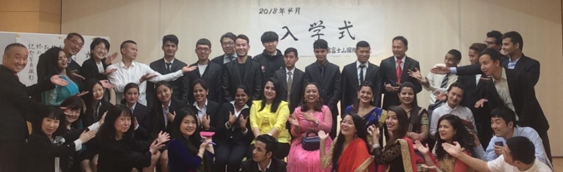 Học viện ngôn ngữ quốc tế Shinjuku Fujisan