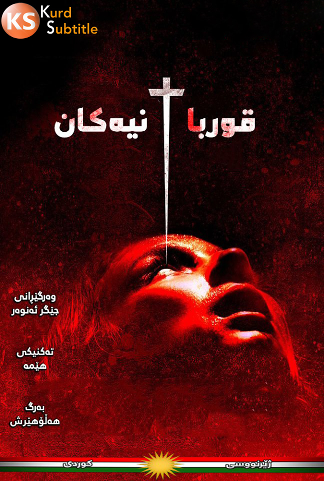 Martyrs kurdish poster