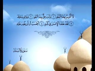 Sura  Al-Balad <br>(The City) - Sheikh / Mishary AlAfasy -