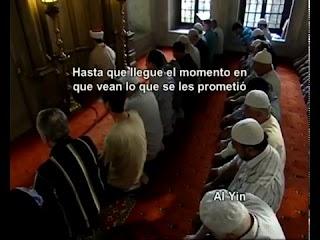 Sura Los genios <br>(Al-Yinn) - Jeque / Adel Alkalbaany -