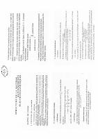 Structure de la matiere rayonnements electromagnetiques.pdf