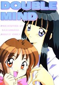 (C57) [Sakumaya (Sakuma Ryousuke)] Double Mind (Maze) [English] [EHCOVE]