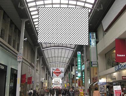 広島本通・金座街 アーケード幕広告