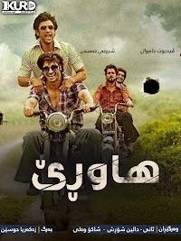 Yaara Poster