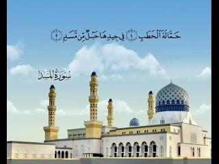 Sura La fibra <br>(Al-Másad) - Jeque / Ali Alhuthaify -