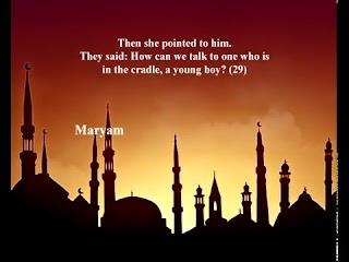 Sura  Maryam <br>(Mary) - Sheikh / Mohammad Ayyoob -