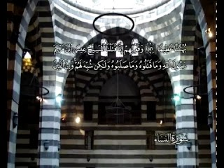 Sura  An-Nisa <br>(Women) - Sheikh / Mahmoud AlHosary -