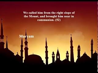 Sura  Maryam <br>(Mary) - Sheikh / Mishary AlAfasy -