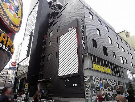 Veats Shibuya Vision
