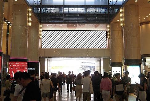 有楽町マリオンセンターモール Gate Board