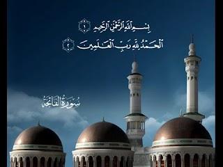 Sura La apertura <br>(Al-Fátiha) - Jeque / Ali Alhuthaify -
